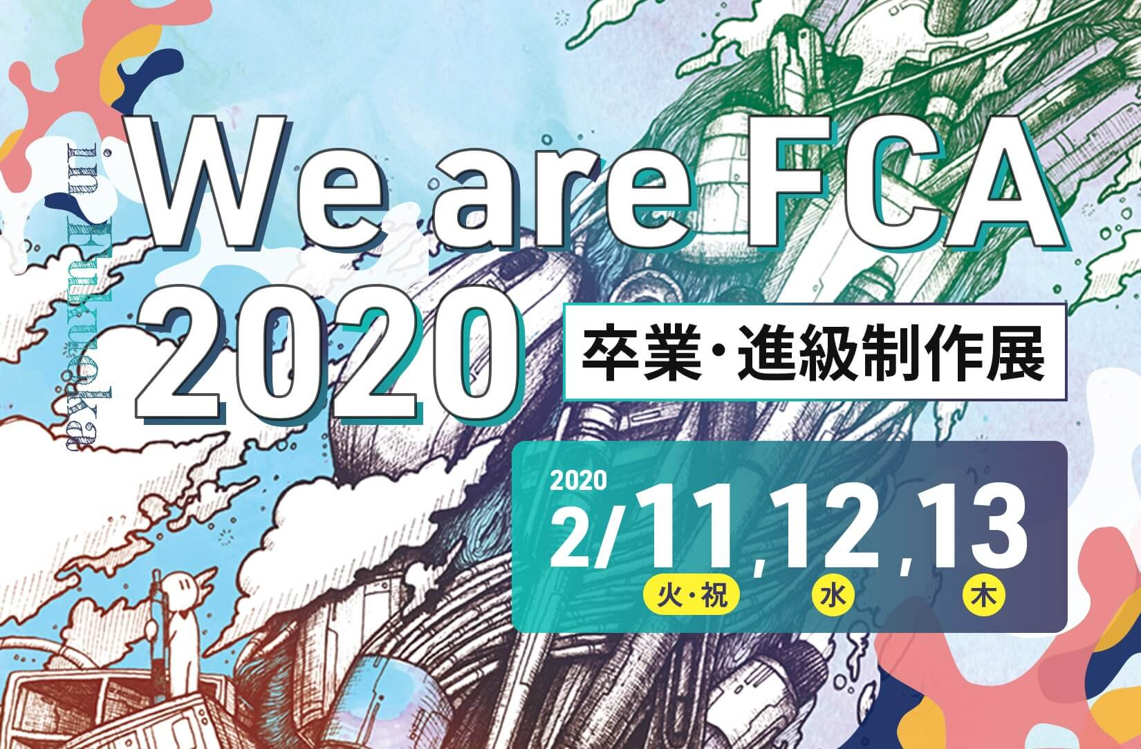 We are FCA 2020